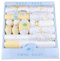 100% cotton baby gift baby supplies centenarian gift box newborn set
