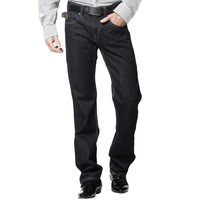 free shipping Hoperise male slim 100% cotton jeans brief fashion trousers male casual jeans
