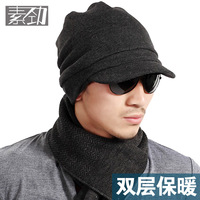 Male double layer thick thermal hat for man benn winter hat male knitted hat 10002 free shipping