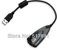 SteelSeries 5H v2 USB Sound Card - Black