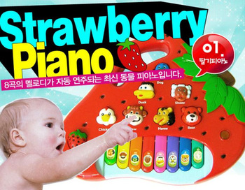 cute Strawberry Electrical Piano Musical Toys For Girls Music Piano Keyboard Instruments For Children Kids 1PCS Free shipping