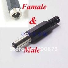 dc plugs price