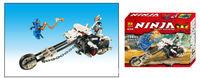 Free Shipping+2013 New Style Building Blocks + Ninja toys Skeleton motorcycle +Thunder Swordsman(no9728)