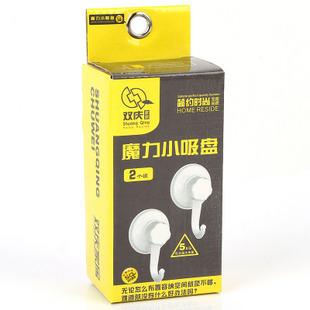 Shuangqing magic sucker hook strong adhesive hook seamless hook rustic