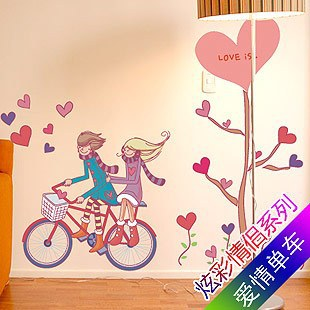 The romantic house the Five Dynasties wall stickers love cycling 3-031- Korean romantic couple living room, bedroom background s
