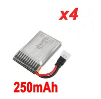 4x LiPo Battery 240mAh 3.7V 250mAh for RC UDI U816 Quadcopter U816A CP QR FP