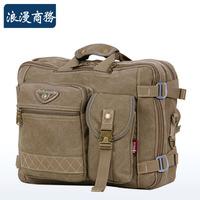 Aerlis fashion outdoor casual canvas bag double-shoulder laptop bag multifunctional shoulder bag messenger bag handbag