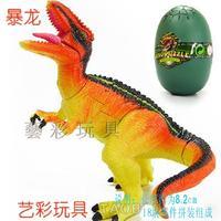 Children's educational toys, dinosaur eggs 4D stereoscopic fight inserted assembling toys, plastic dinosaur models B48 models