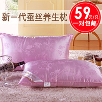 silk pillow mulberry  48*74cm