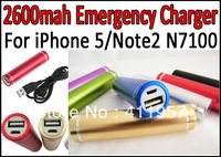 For i9082 2600mah Emergency Power Bank Portable Travel Power Charger External Battery Pack for Galaxy S3 i9300
