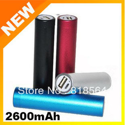 10pcs/lot, 2600mAh Battery charger for iphone, for ipad, smartphones, mp3, mp4, digital dv camera, portable emergency power bank(China (Mainland))