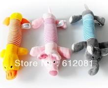 dog toys promotion