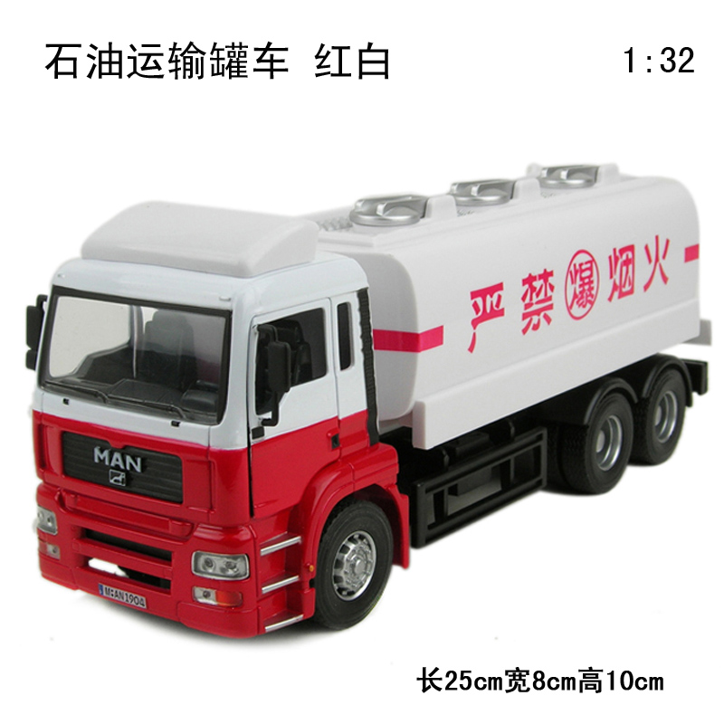 free shipping, Tanker car model toy, car alloy jackknifed large alloy car models finished product(China (Mainland))