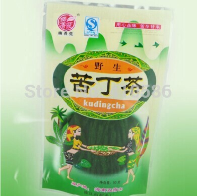 100g Organic Kuding Tea,Kuding Cha,Ilex latifolia Thunb,Health Tea,Free Shipping(China (Mainland))