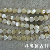 K3631 8mm natural shell heart diy semi finished beaded materials 40cm