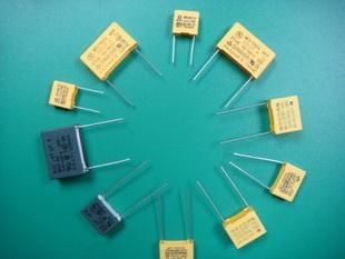 Envío libre para el condensador X2 335 / 275Vac 3.3uF / 275V 3.3uf275v lanzamiento : 100pcs 27mm / condensador lot Seguridad