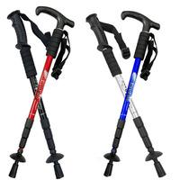Eyefire hiking pole retractable walking stick walker aluminum alloy 6061