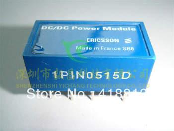 1PIN0515D - DC/DC Power Module -  New and original!rohs! stock!