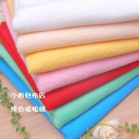 19 colors polar fleece fabric / plush fabric /doll puppet /Needlework