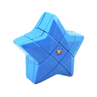 Competitive Speeding Smooth Star Magic Puzzle Cube  Brain Teaser Puzzle Children Education Toys