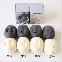 Free shippimg!! 4 pcs/lot Novelty item,Stress Relievers toy,anti-stress tool,CAOMARU face balls