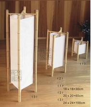 paper floor lamp reviews