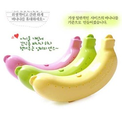 Free shipping 5pcs hot-selling product banana storage box protection case(China (Mainland))