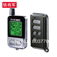 Steel mate car alarm two-way car alarm auto8801