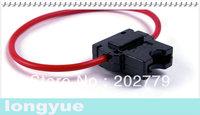 longyue 50pcs fuse flake socket, fuse holder  connector plug plastic 20cm wire