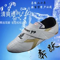 2013 taekwondo free shipping Shoes child taekwondo road shoes cow muscle child shoes outsole shoes