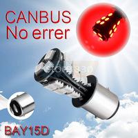 10pcs 1157 BAY15D P21/5W 18 SMD Red CANBUS OBC No Error Signal  Car 18 LED Light Bulb Parking Car Light Source