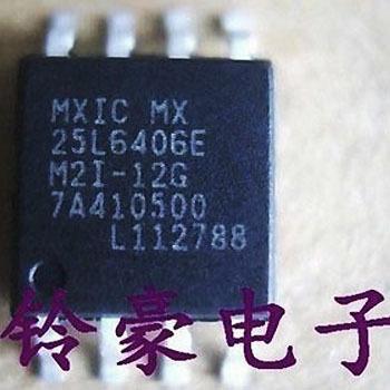 SMT IC MX25L6406EM2I - 12 g SOP FLASH FLASH memory chip 8 m BIOS set-top box commonly used