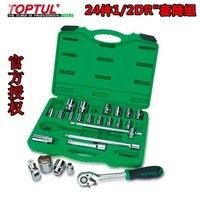 Hand Tool Sets TOPTUL 24 pieces auto sleeve tool combination breakdown service tool sets