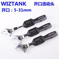 digital torque wrench WSC series open activity head torque wrench