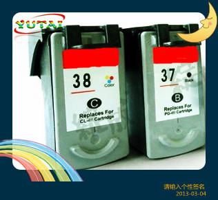 free download canon mp140 printer