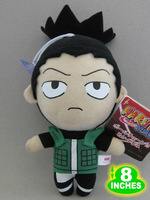 Naruto Nara Shikamaru Plush Doll Toys Figure 8inches Stuffed Anime Manga Birthday Present Gift NAPL9961
