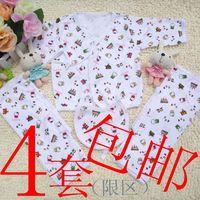 Baby monk clothing baby 100% cotton clothes 2 piece set newborn monk clothing piece set