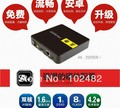 ARM Cortex A9 (Dual-core) 1080P NETWORK TV Box MEDIA PLAYER KTV Andriod 4.2.1 OS RK3066 1GB DDR3 1.6GHZ 8G WIFI Diyomate A8