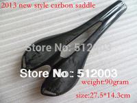 2014 new style bike carbon fiber saddle  bicycle saddle MTB road bike ultralight saddle    27.5*14.3cm