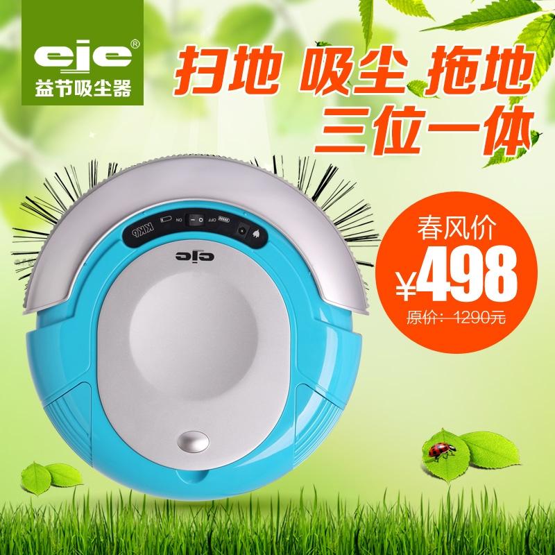 Kk-6 robot vacuum cleaner fully-automatic household intelligent vacuum cleaner(China (Mainland))