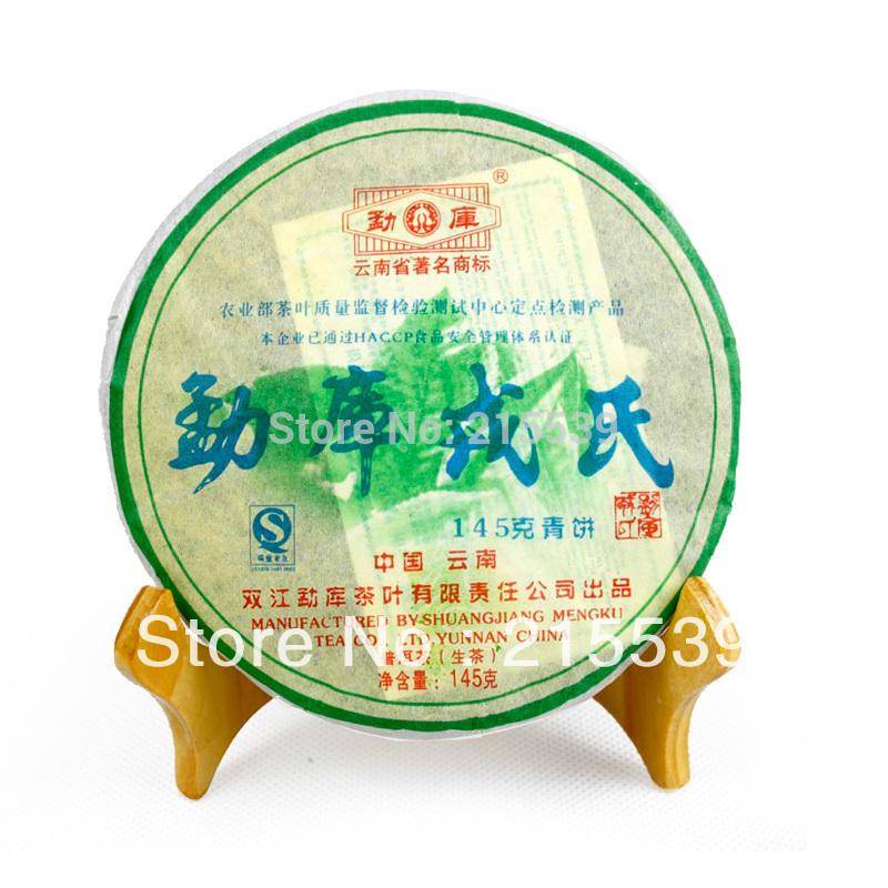 GRANDNESS 2007yr China Yunnan Mengku Rongshi Organic Pu er Tea 145g Raw Sheng Mini Pu
