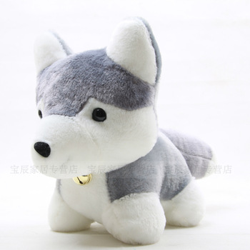 Husky dog bell doll plush toy birthday gift