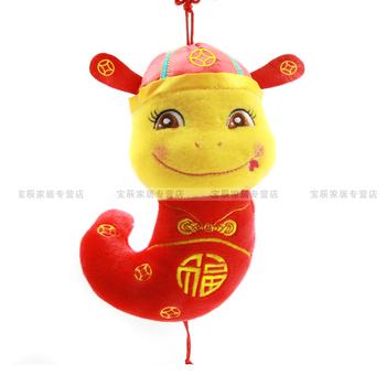 Tang suit mascot baby plush toy snake doll christmas gift zodiac snake