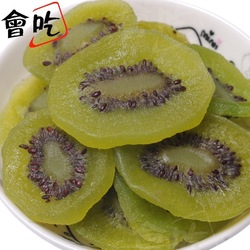 Dried peaches dried fruit vitamin c maternity food snacks(China (Mainland))