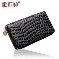 GOELIA day clutch female 2013 wallet fashion long design fashion crocodile pattern evening bag to send mom 020