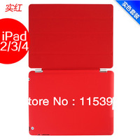NEW ARRIVE~  opaque colorful smart cover partner with smart cover 8 colors for i pad 2 ipad 3 ipad 4 free shipping