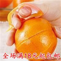 Home necessities baihuo yiwu gift gadgetries orange peel device