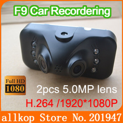 Night Vision owl F9 Double lens car camera dvr recorder with 1080P Wid Angle Lens 230 G-Sensor H.264 carcam 2.7&quot; TFT LCD(China (Mainland))