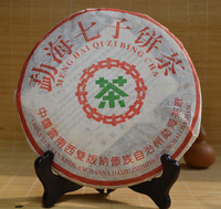 Free shipping,Chinese MENHAI QIZI  raw  PuEr  tea,