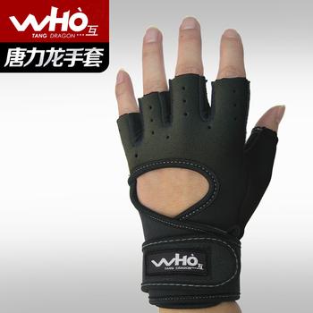2013 Men's Fitness gloves small wrist support sports gloves half finger instrument flanchard for women